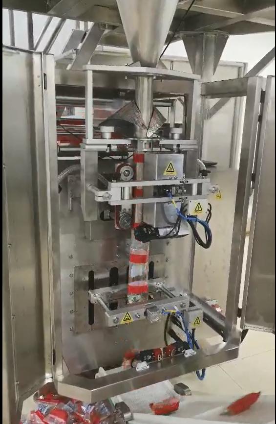 连续式立式包装机系统